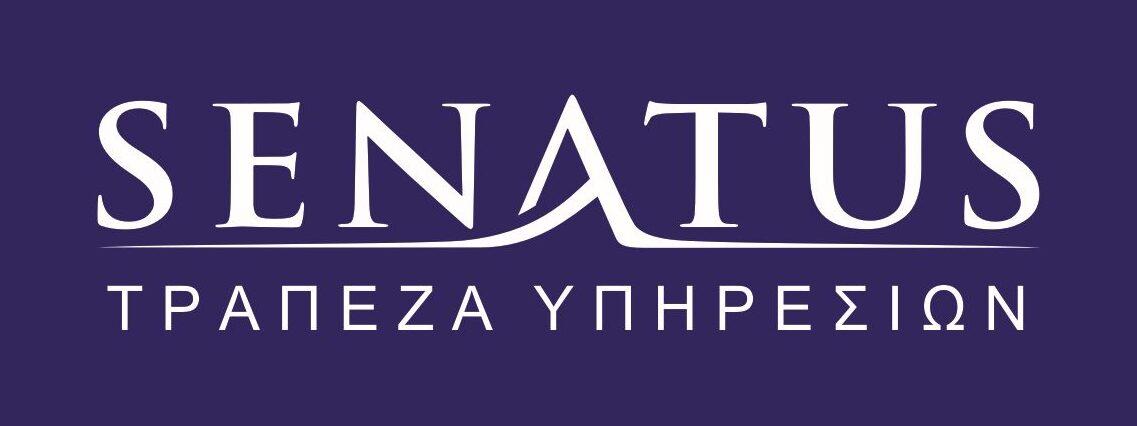 SENATUS Best Franchise 1η ΤΡΑΠΕΖΑ ΥΠΗΡΕΣΙΩΝ